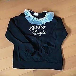 Shirley Temple - シャーリーテンプル 裏毛シャツ 黒 サイズ130