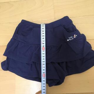 ミキハウス(mikihouse)のミキハウス キュロットスカート 紺色 90(スカート)