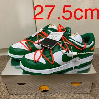 Nike×Off-White Dunk Low GREEN CT0856-100(スニーカー)