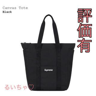 シュプリーム(Supreme)のSupreme Canvas tote Black/黒(トートバッグ)