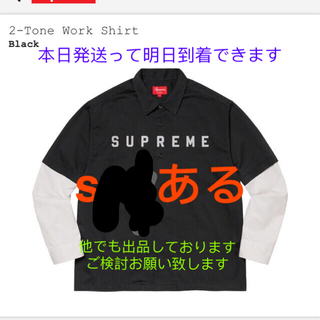 Supreme - Supreme 2-Tone Work Shirt  シュプリーム