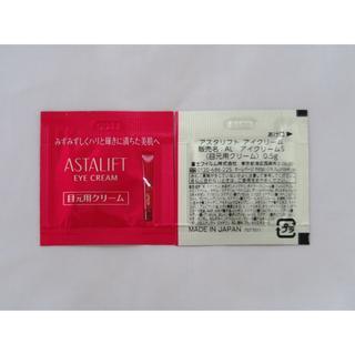 アスタリフト(ASTALIFT)のアイクリームS 目元用クリーム 40枚(回分)20g 送料込 フジ アスタリフト(アイケア/アイクリーム)