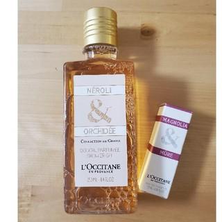 L'OCCITANE - ロクシタン オーキデパフューム シャワージェル マグノリア オードトワレ 香水