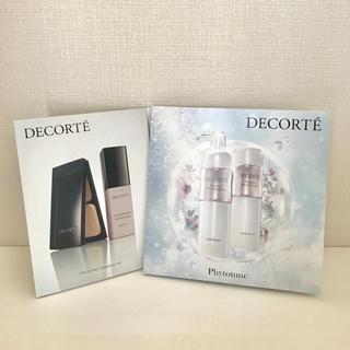 コスメデコルテ(COSME DECORTE)のDECORTE・サンプルセット(サンプル/トライアルキット)