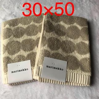 marimekko - マリメッコ タオル 30×50  新品