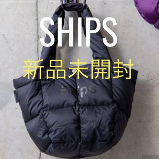シップス(SHIPS)の【新品未開封】WEB限定 SHIPS別注 TAIONダウン バッグ サブバッグ(トートバッグ)