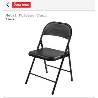 シュプリーム(Supreme)のSupreme Metal Folding Chair Black(その他)