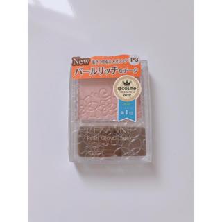 セザンヌケショウヒン(CEZANNE(セザンヌ化粧品))のCEZANNE パールグロウチーク P3 シナモンオレンジ(チーク)