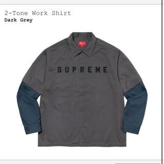 Supreme - Supreme 2-Tone Work Shirt