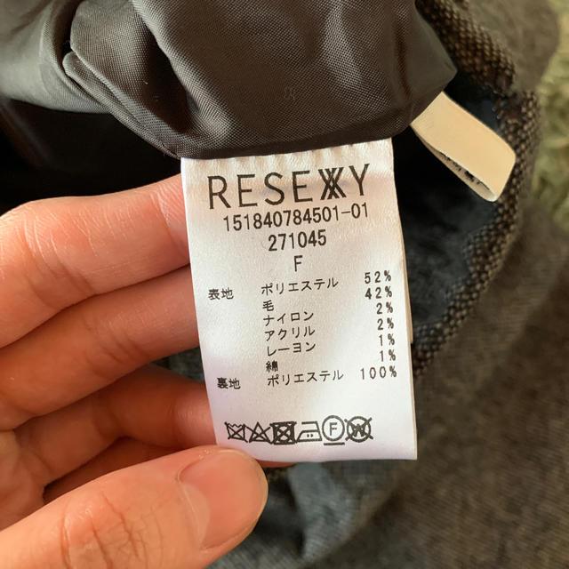 RESEXXY(リゼクシー)のパンツ レディースのパンツ(カジュアルパンツ)の商品写真
