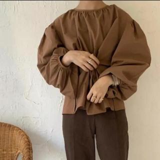 Kastane - amiur original 2way volume blouse