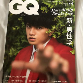 セクシー ゾーン(Sexy Zone)のGQ JAPAN (ジーキュー ジャパン) 2020年 11月号(その他)