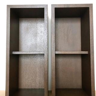 MUJI (無印良品) - 無印良品 壁に付けられる家具 箱2つセット