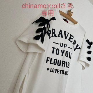 lovetoxic - ❤︎LOVETOXIC❤︎ワンピS size