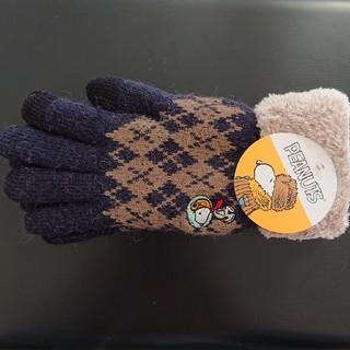スヌーピー(SNOOPY)のセール†雅月†レディース ファッション小物 手袋†(手袋)