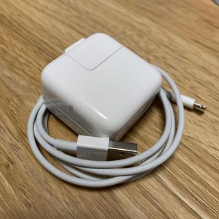 Apple - Apple iPad/iPhone Lightning 充電器 純正 セット