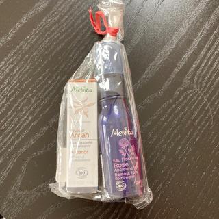 メルヴィータ(Melvita)の新品未使用 メルビータ 化粧水オイルセット(サンプル/トライアルキット)