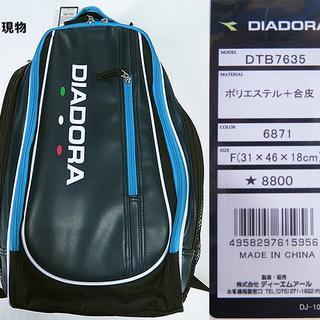 DIADORA - ディアドラ  バックパック テニス DTB7635-6871(064)