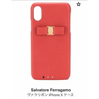 Salvatore Ferragamo - フェラガモ  iPhoneXケース