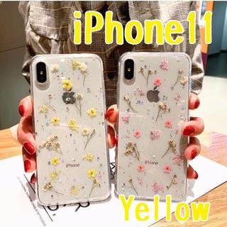 iPhone11/イエローiPhoneケース 押し花 リアルフラワー ラメ