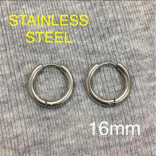 Hoop earrings Silverフープピアス両耳ペア 16mm シルバー