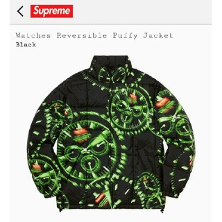 Supreme - Supreme Reversible Puffy Jacket