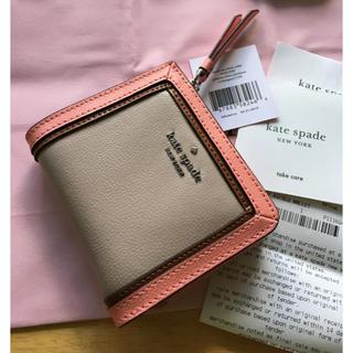 ケイトスペードニューヨーク(kate spade new york)のケイトスペード 折財布②(財布)