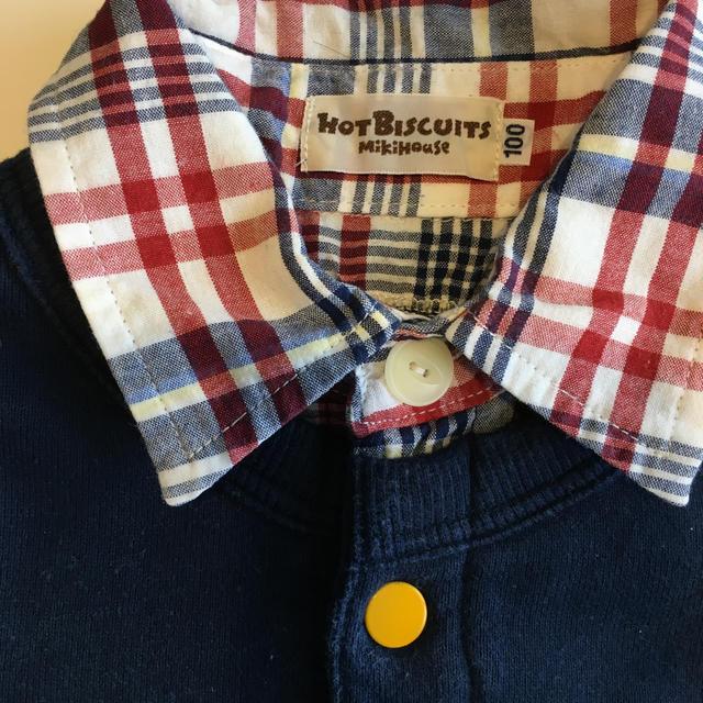 HOT BISCUITS(ホットビスケッツ)のホットビスケッツ 重ね着風トレーナー 100 キッズ/ベビー/マタニティのキッズ服男の子用(90cm~)(Tシャツ/カットソー)の商品写真