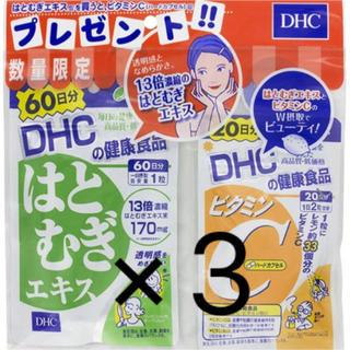 DHC - 【3セット】DHCはとむぎエキス60日分+ビタミンC20日分