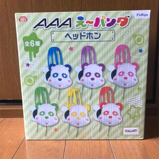 トリプルエー(AAA)のAAA え〜パンダ ヘッドホン 黄色(ヘッドフォン/イヤフォン)
