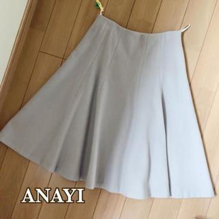 アナイ(ANAYI)のアナイ♡フレアスカート (ひざ丈スカート)