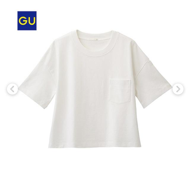 GU(ジーユー)のクロップドゆるT半袖 GU Tシャツ 白T レディースのトップス(Tシャツ(半袖/袖なし))の商品写真