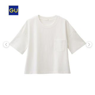 GU - クロップドゆるT半袖 GU Tシャツ 白T