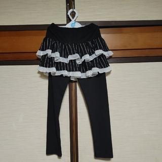 子供服 ズボンスカート付き サイズ130