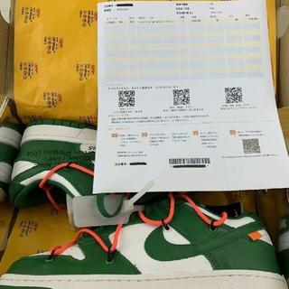 Nike off white Dunk Low Pine Green26.5(スニーカー)