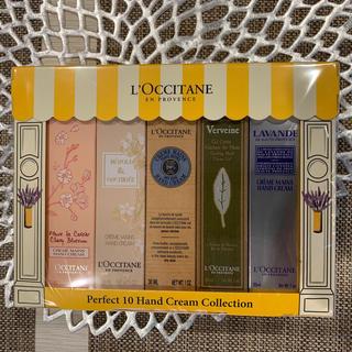 ロクシタン(L'OCCITANE)のロクシタン ハンドクリーム 10本入り 8種類(ハンドクリーム)