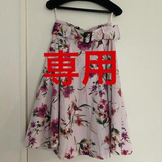 Apuweiser-riche - アプワイザーリッシェ スカート 水彩フラワー スカート 花柄 フレア