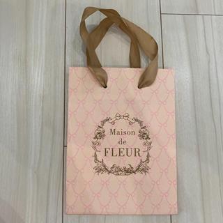 メゾンドフルール(Maison de FLEUR)のメゾンドフルール ショップ袋 ショッパー 紙袋(ショップ袋)