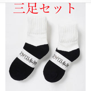 ワンエルディーケーセレクト(1LDK SELECT)のuniversal products スタイリスト私物 ソックス 靴下 ブラック(ソックス)
