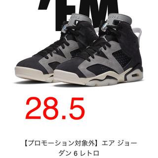 NIKE - Air  Jordan6 28.5cm