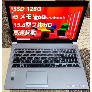 東芝 - R654/M i5 4310U 128G 6G WiFi Dynabook