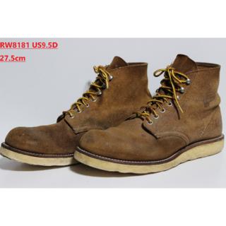 REDWING - レッドウィング REDWING 8181 27.5cm US9.5D ブラウン