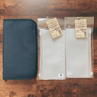 ムジルシリョウヒン(MUJI (無印良品))の無印 パスポートケース&リフィル 2セット(日用品/生活雑貨)