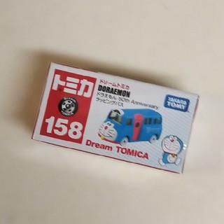 Takara Tomy - 未開封◆ ドラえもん ラッピングバス/50th アニバーサリー
