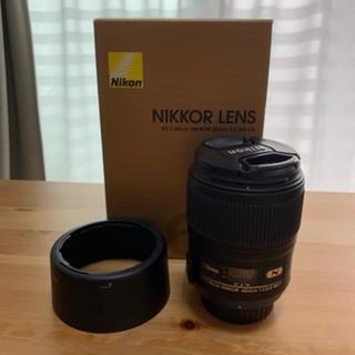 Nikon - Nikon AF-S Micro Nikkor 60mm f/2.8G ED