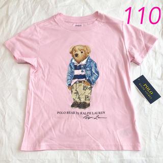 POLO RALPH LAUREN - 1点のみ‼︎ラルフローレン ポロベア 半袖Tシャツ ピンク 4/110