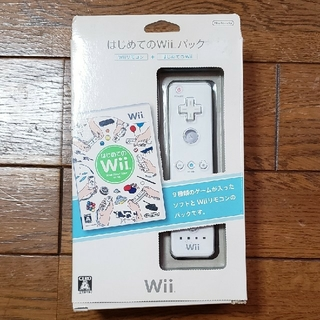 Wii - はじめてのWii Wii