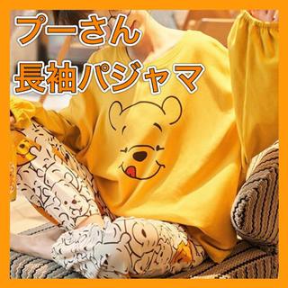 Disney - 新品!くまのプーさん☆長袖 パジャマ☆ルームウェア☆上下セット☆ディズニー