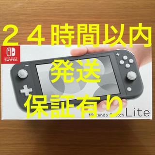 ニンテンドースイッチ(Nintendo Switch)の[新品未開封]Nintendo Switch  lite グレー 本体(家庭用ゲーム機本体)