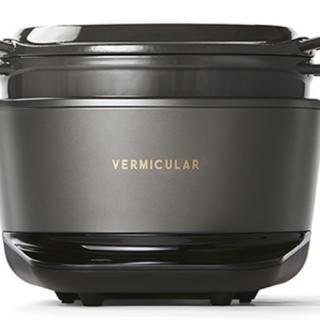 バーミキュラ(Vermicular)のバーミキュラライスポット 新品未使用 保証書付き(調理機器)